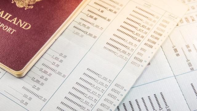 残高証明とパスポートのコピー