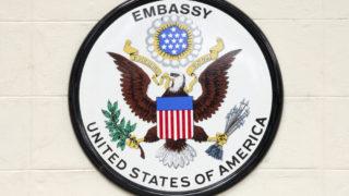 大使館面接