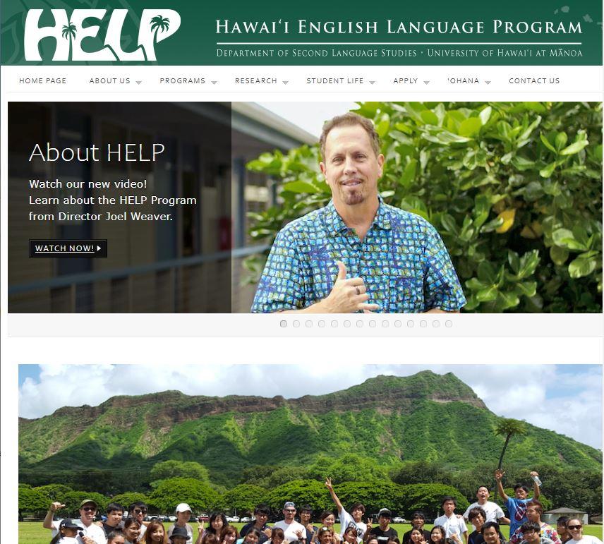 ハワイ大学のHELP